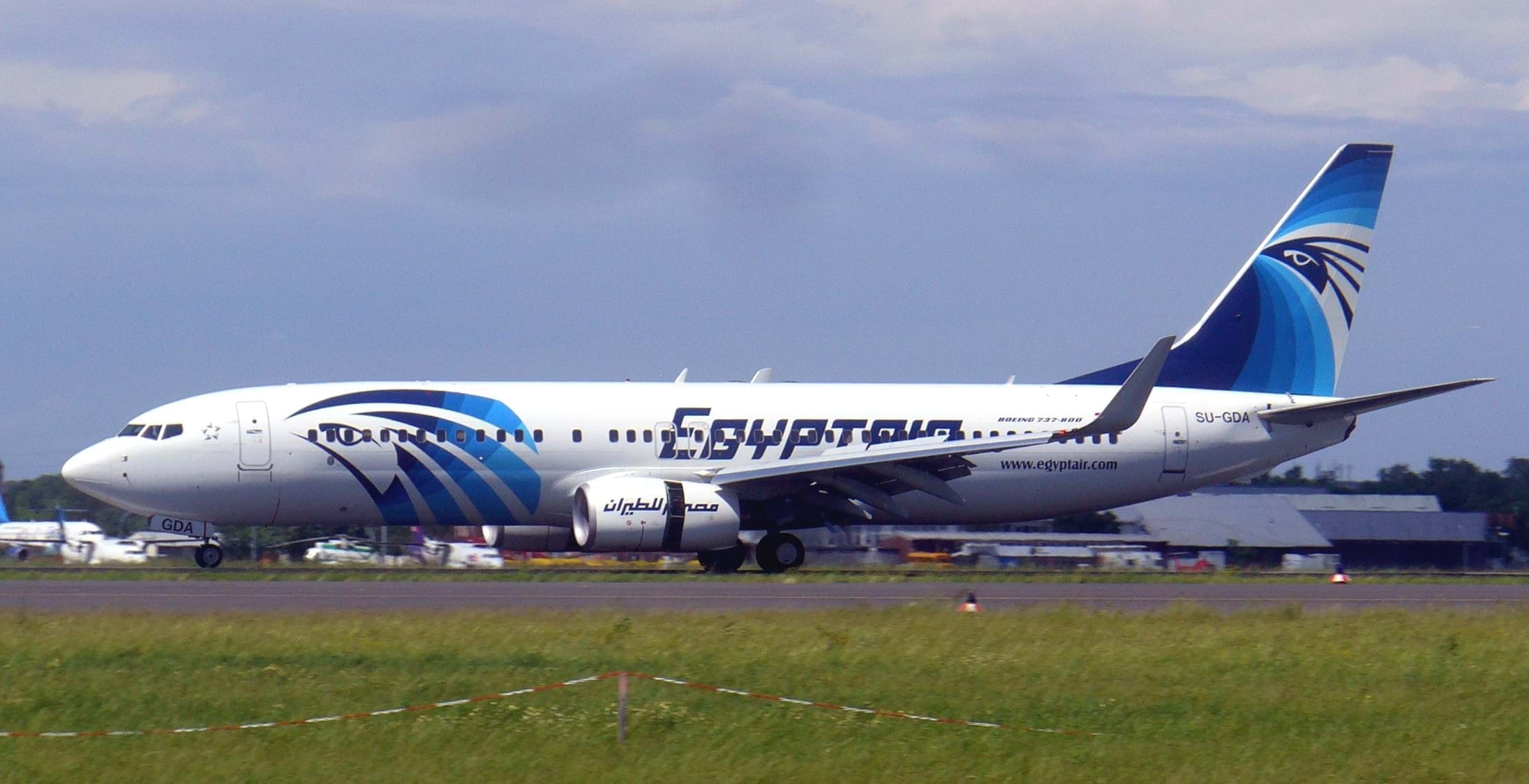 Egyptair Flights