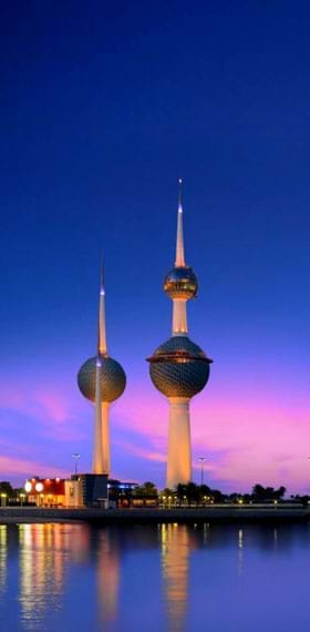Dubai to Kuwait Flights